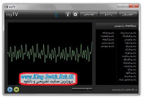 نصب رادیویی فارسی TV3